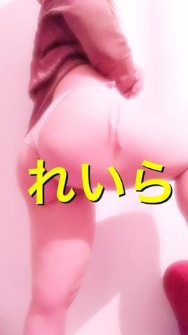 「ボリューミー」01/20(月) 20:19 | れいらの写メ・風俗動画