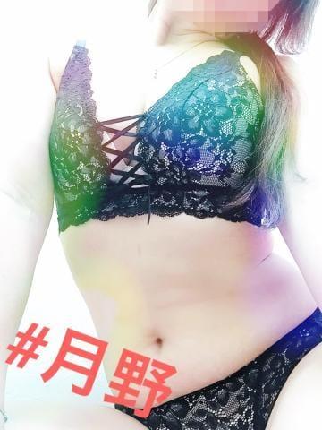 「「ドレミの貴方様☆」」01/20(月) 21:47 | 月野 痴女は変態が好物♡の写メ・風俗動画