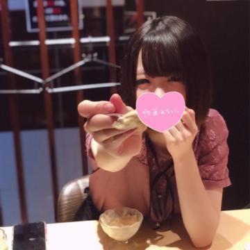 「まだまだ会いに来て♪」01/20(月) 22:52 | まいの写メ・風俗動画