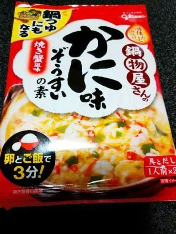 「ハマってます?」01/20(月) 23:34 | 川田 あやの写メ・風俗動画