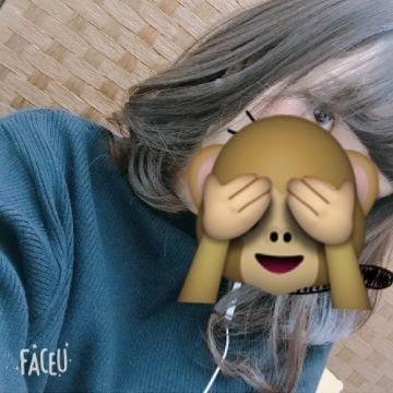 「出勤してまーす(*^_^*)」01/20(月) 23:37 | 裕子の写メ・風俗動画