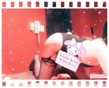 リン「?」01/20(月) 23:55 | リンの写メ・風俗動画