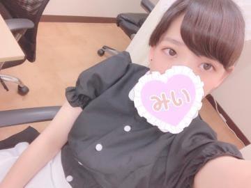 「明日!」01/21(火) 01:59   みいの写メ・風俗動画