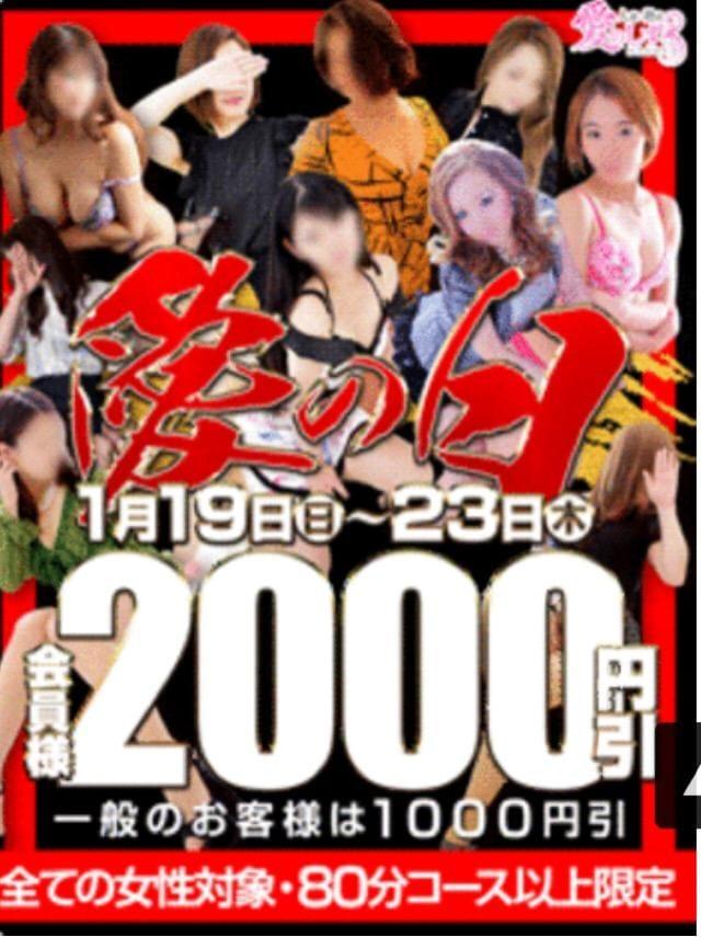 「イベント開催中」01/21(火) 08:31 | ななの写メ・風俗動画