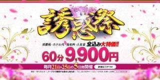 みう「今日から5日間」01/21(火) 10:05 | みうの写メ・風俗動画