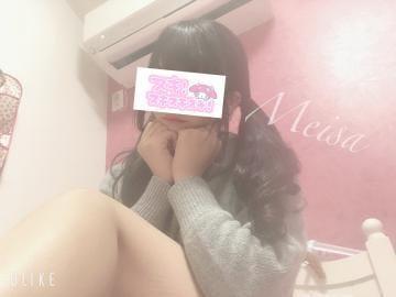 メイサ「ちゅるんっ?」01/21(火) 11:30 | メイサの写メ・風俗動画
