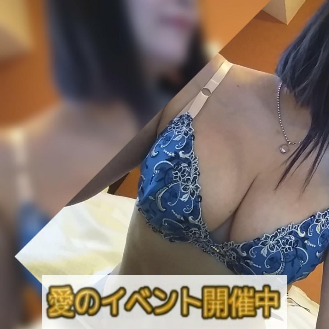「びっくり!!」01/21(火) 11:52 | ことのの写メ・風俗動画