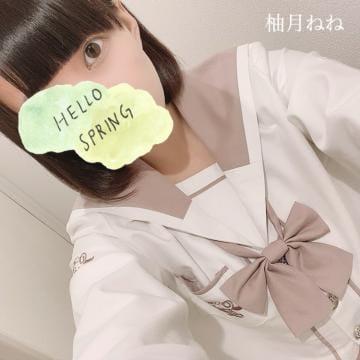 柚月 ねね「魔法少女っ」01/21(火) 17:57 | 柚月 ねねの写メ・風俗動画
