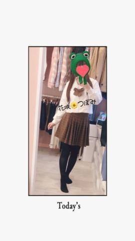 花咲 つぼみ「びっくり?( '-' ? )」01/21(火) 18:28 | 花咲 つぼみの写メ・風俗動画