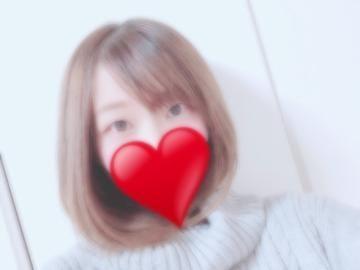 「これから出勤?」01/21(火) 18:42 | 川崎ふたばの写メ・風俗動画