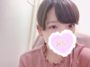 「お礼!」01/21(火) 19:45   みいの写メ・風俗動画