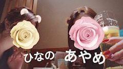「ひなの。」01/21(火) 23:30   ひなのの写メ・風俗動画
