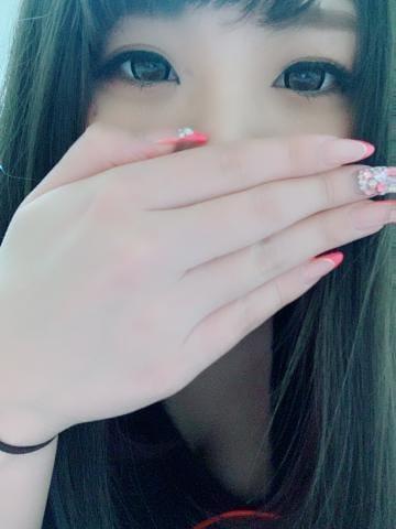 「誘ってー」01/22(水) 14:59 | ミユ エロかわ超特急♡の写メ・風俗動画