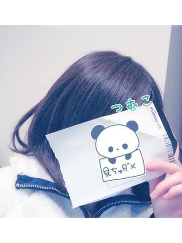 柊 つむぎ「LOVEペディア」01/22(水) 18:30 | 柊 つむぎの写メ・風俗動画