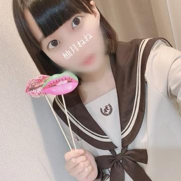 柚月 ねね「ゆきちゃんが好きそう?」01/22(水) 19:30 | 柚月 ねねの写メ・風俗動画