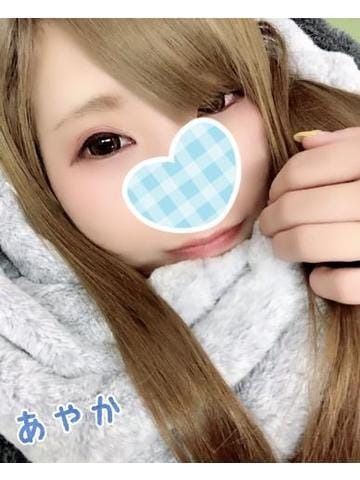 「愛用品」01/22(水) 22:02   あやかの写メ・風俗動画