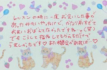 れい「お れ い ?? ?」01/23(木) 02:29 | れいの写メ・風俗動画