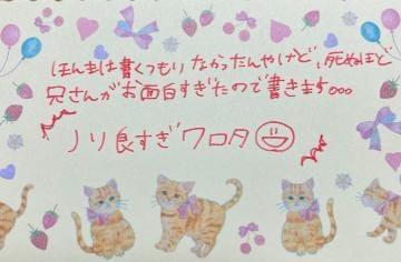 れい「書く予定はなかった」01/23(木) 02:32 | れいの写メ・風俗動画