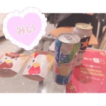「お礼!」01/23(木) 17:33   みいの写メ・風俗動画