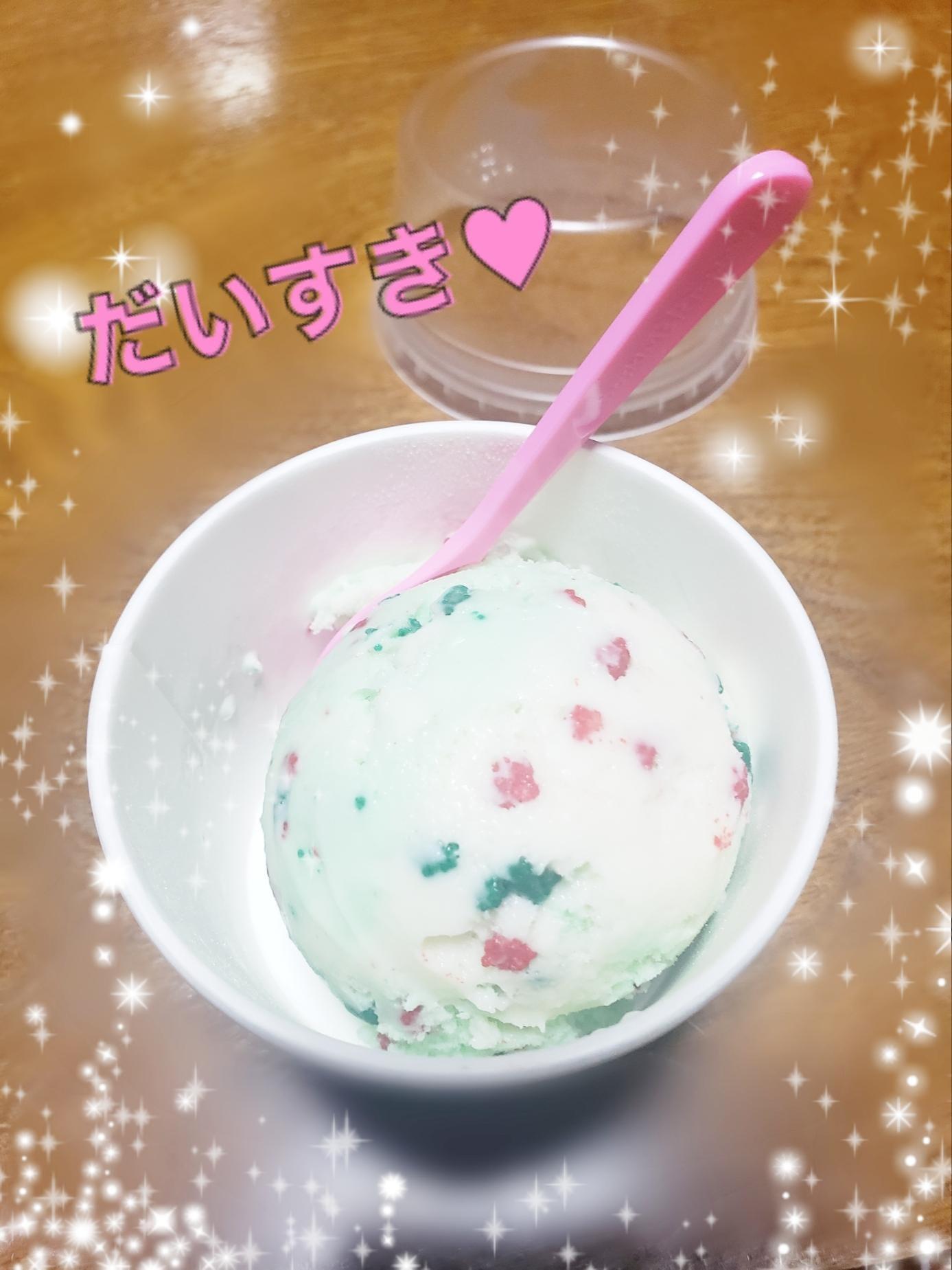 「寒いときは♪♪」01/24(金) 00:00 | しおん★ゴールド★の写メ・風俗動画
