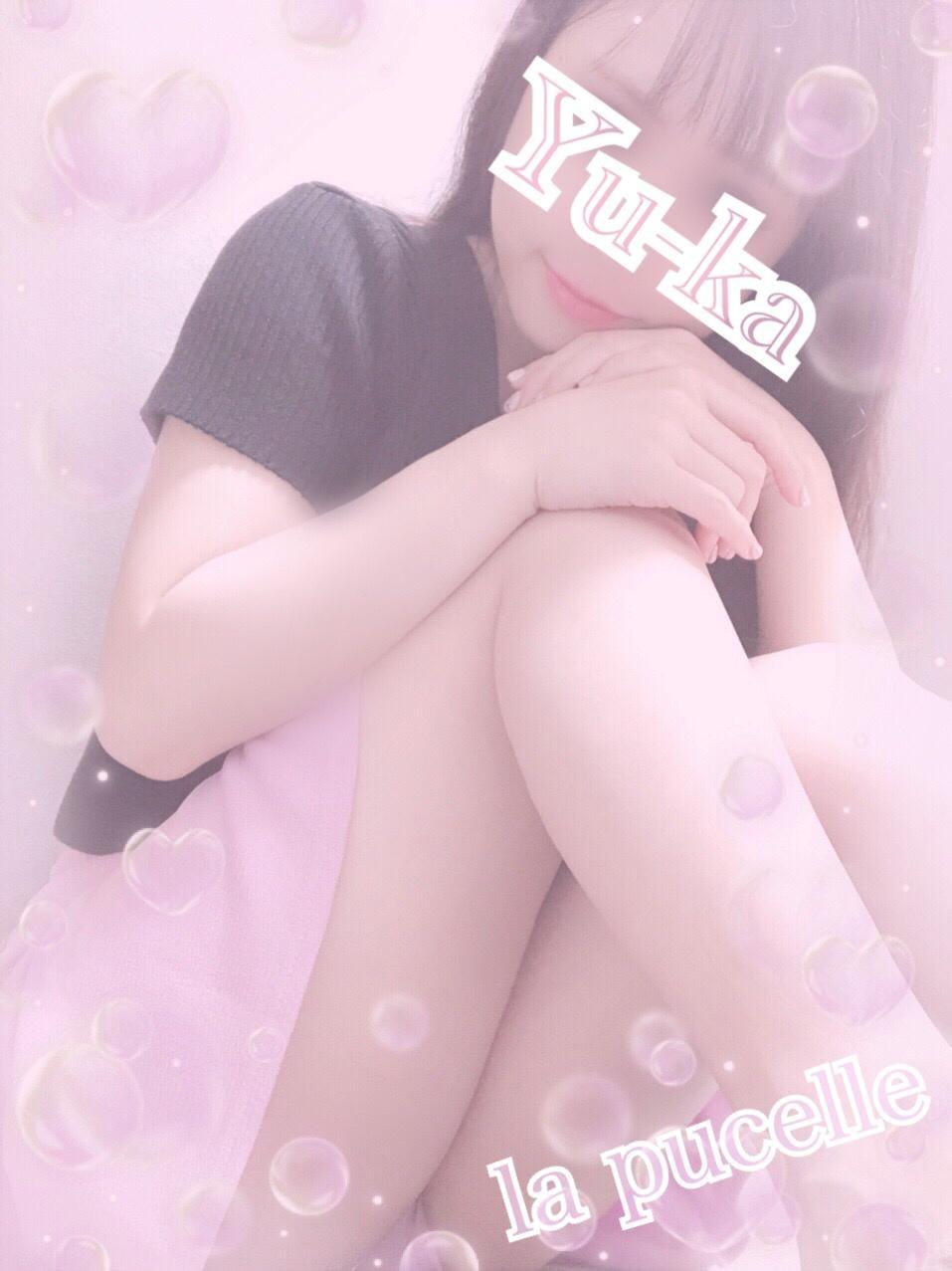 「ありがとうございます(*ˊ˘ˋ*)♡」01/24(金) 00:18 | ゆうかの写メ・風俗動画