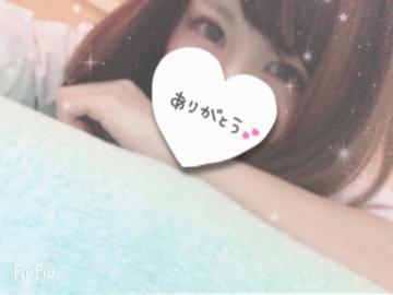 「? ┏○ペコ」01/24(金) 00:22 | イチゴの写メ・風俗動画