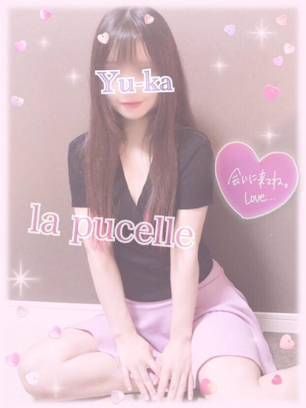 「雨の日には、、(*´・ω・。)♡」01/24(金) 00:48 | la pucelle(ラ・ピュセル)の写メ・風俗動画