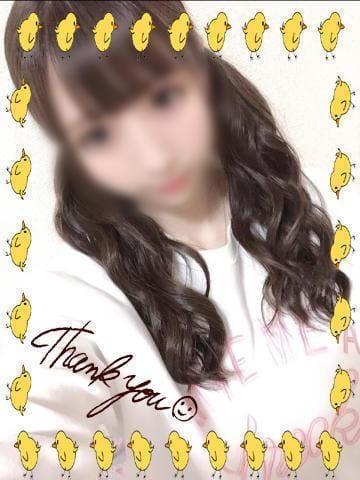 ひなこ「いつもありがとうね」01/24(金) 01:07 | ひなこの写メ・風俗動画