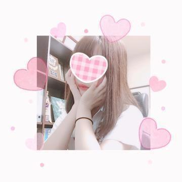 くるみ「ありがとうございました」01/24(金) 01:15 | くるみの写メ・風俗動画