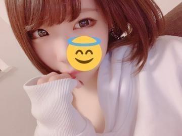 まい「Eさんありがとうね」01/24(金) 05:22 | まいの写メ・風俗動画