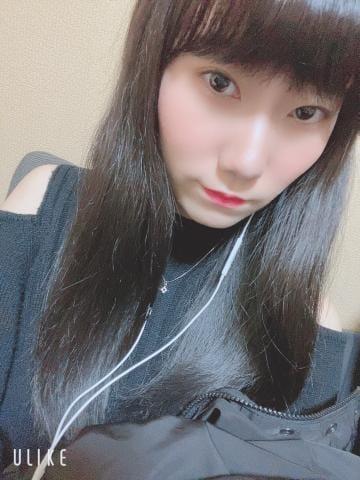 「出勤したよ~??」01/24(金) 14:10 | 渡部みりの写メ・風俗動画