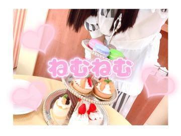 「?休憩?」01/24(金) 14:24 | まおの写メ・風俗動画