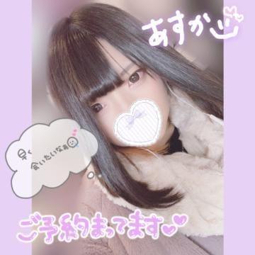 「髪伸びたカモ??♀?」01/24(金) 15:46   あすかの写メ・風俗動画