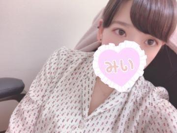 「お礼!」01/24(金) 17:03   みいの写メ・風俗動画
