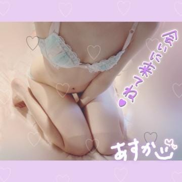 「ちっぱいさん?」01/24(金) 17:08   あすかの写メ・風俗動画