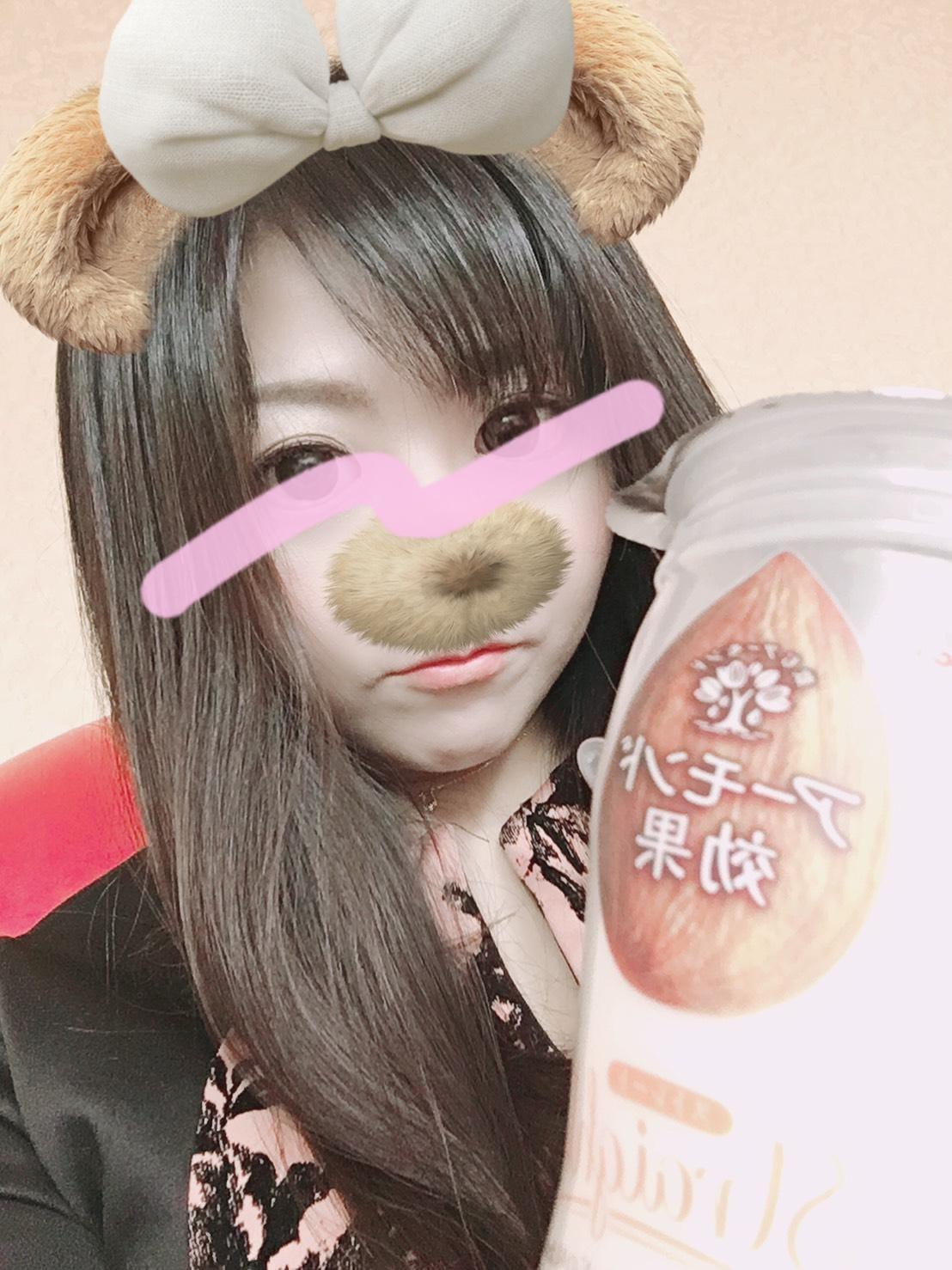 「幸せのおすそ分け」01/24(金) 18:48 | えまの写メ・風俗動画