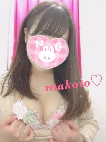 Makoto マコト「明日わ…???」01/24(金) 20:21   Makoto マコトの写メ・風俗動画