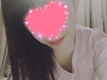 「お礼日記!」01/24(金) 22:06 | りなの写メ・風俗動画