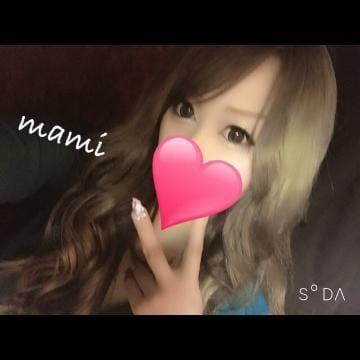 Mami マミ「?...」01/24(金) 22:53   Mami マミの写メ・風俗動画