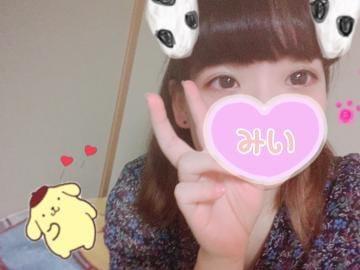 「お礼!」01/24(金) 23:40   みいの写メ・風俗動画