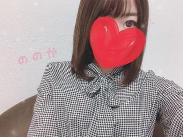 Nonoka ノノカ「おれい!」01/25(土) 00:57   Nonoka ノノカの写メ・風俗動画