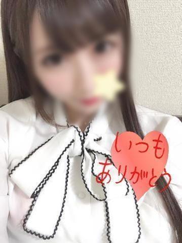 「次もよろしくお願いしますね~」01/25(土) 01:01 | ひなこの写メ・風俗動画