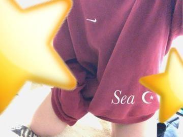 Sea シー「いっぱいのthanx?」01/25(土) 06:50   Sea シーの写メ・風俗動画
