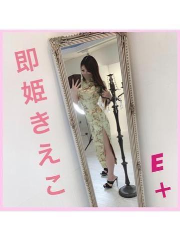 「今週。」01/25(土) 12:03 | 【S】きえの写メ・風俗動画
