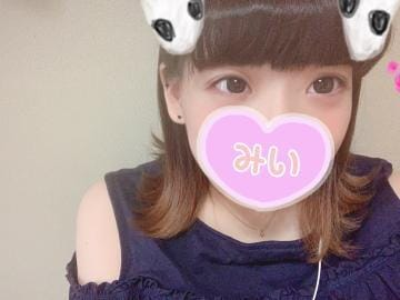 「おはよ〜」01/25(土) 14:42   みいの写メ・風俗動画