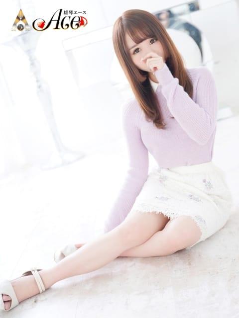 「ご予約いっぱいありがとう♪」01/25(土) 15:26   あいなの写メ・風俗動画