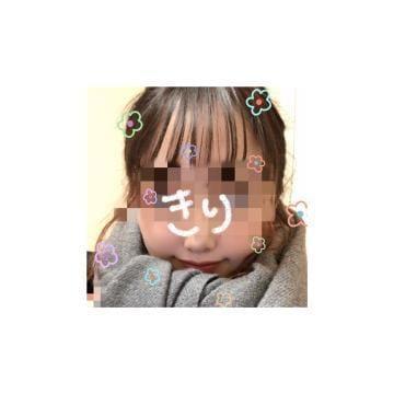 「出勤??? ? ? ? ??」01/25(土) 18:15   きりの写メ・風俗動画
