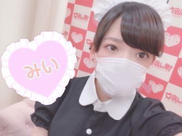 「お礼!」01/25(土) 22:52   みいの写メ・風俗動画