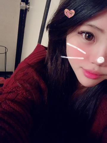 ゆら「2人のお礼?」01/26(日) 02:00   ゆらの写メ・風俗動画