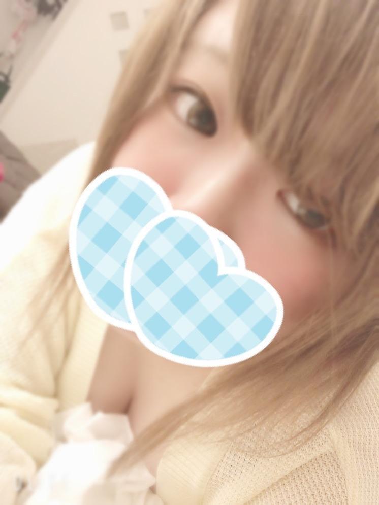 「お礼です(^O^)」01/26(日) 03:20   みつは【8.7体験入店】の写メ・風俗動画